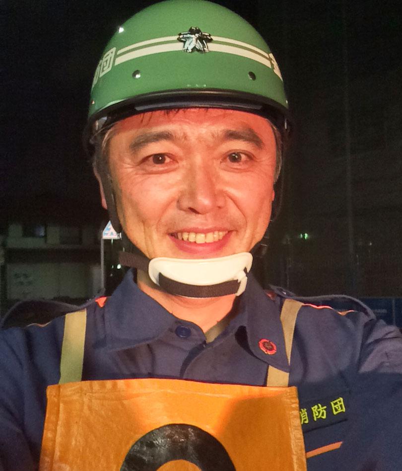 消防団員として、地域を災害から守る活動中です。