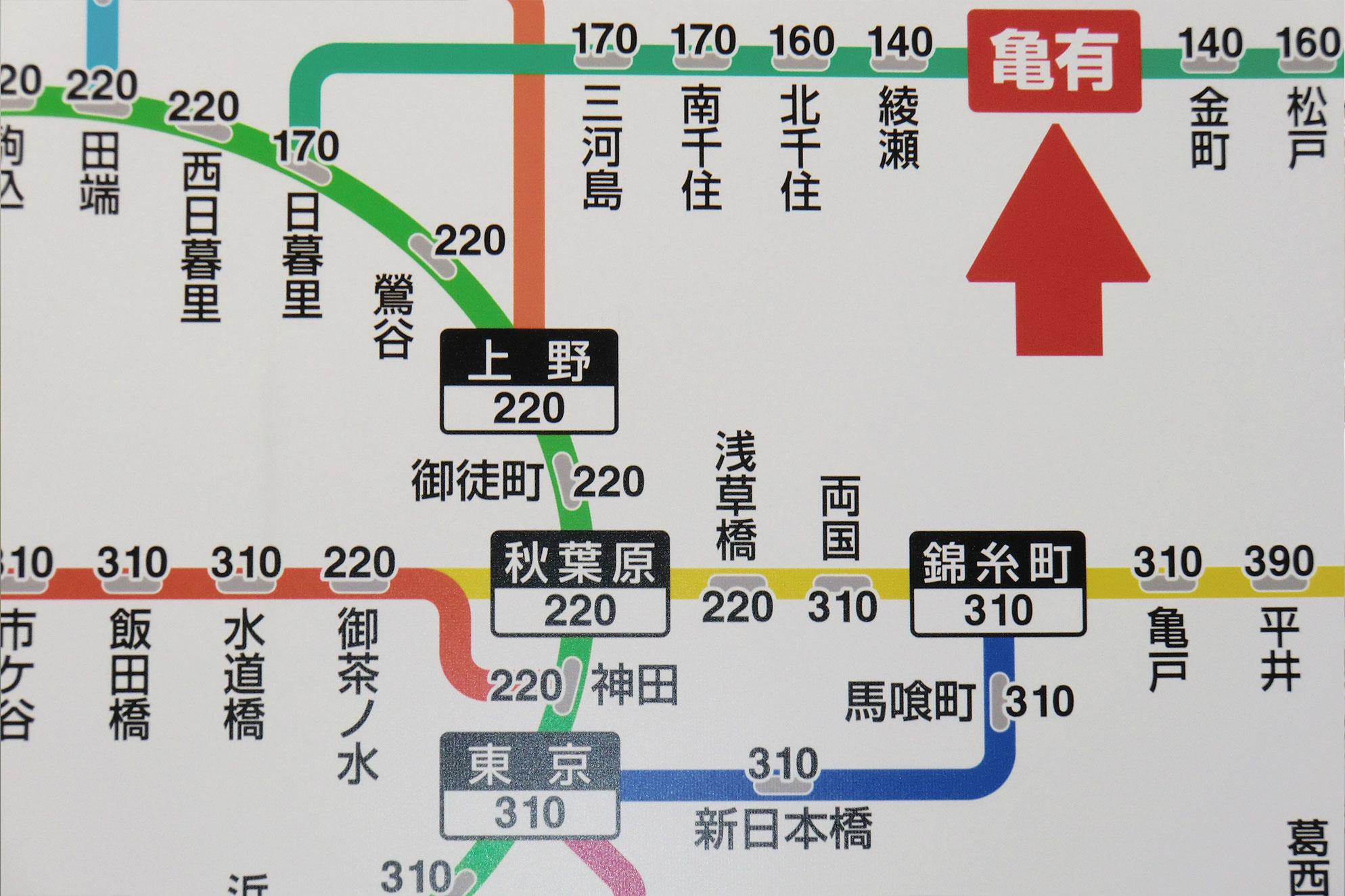亀有駅は北千住駅経由だけ表示